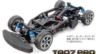 TA-07 PRO シャーシキット