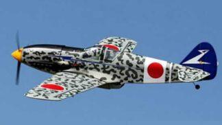 Kawasaki Ki-61i HIEN