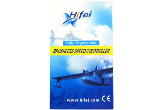 Hifei ESC-5A-G hifei-5A