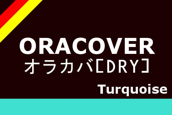 オラカバ ターコイズ DRY 21-013
