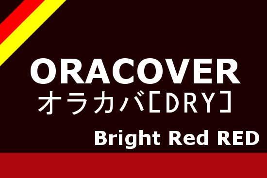 オラカバ ブライトレッド DRY 21-022
