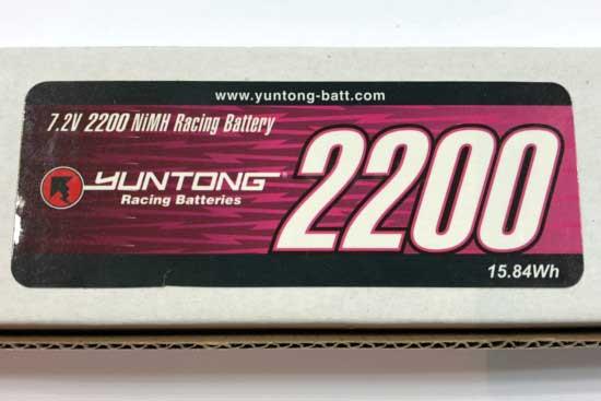 Yuntong NiMH 7.2V 2200mAh