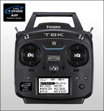 フタバ 6K (8ch-2.4GHz専用モデル)ヘリ用T/Rセット 27581