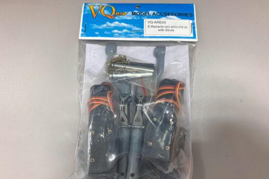 電動引込脚(ZORO/Mig/Macchi 用)ストラット付 VQ-ARE04