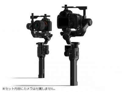【予約受付中】DJI RONIN-S カメラスタビライザー
