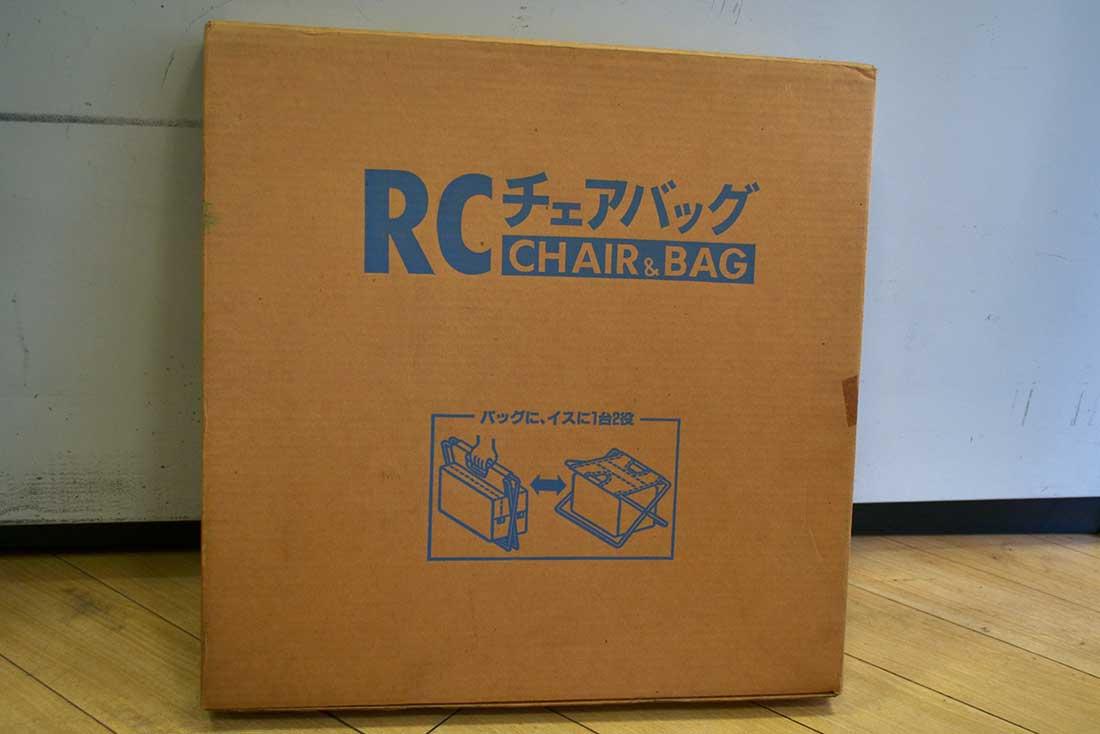 【中古販売】 RCチェアバッグ 未使用 ステッカー2枚入り