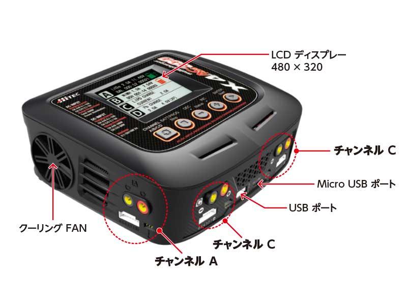 multi charger X4 AC PLUS 300 [マルチチャージャー X4 AC プラス 300]