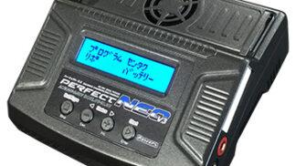 パーフェクト・ネオ V3 (AC/DC充放電器)