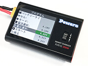 PJ-610 スマートチャージャー 200W