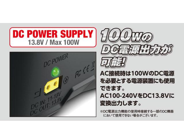 multi charger X2 AC plus Ⅱ 日本語ver. マルチチャージャー X2 AC プラス ツー 日本語ver