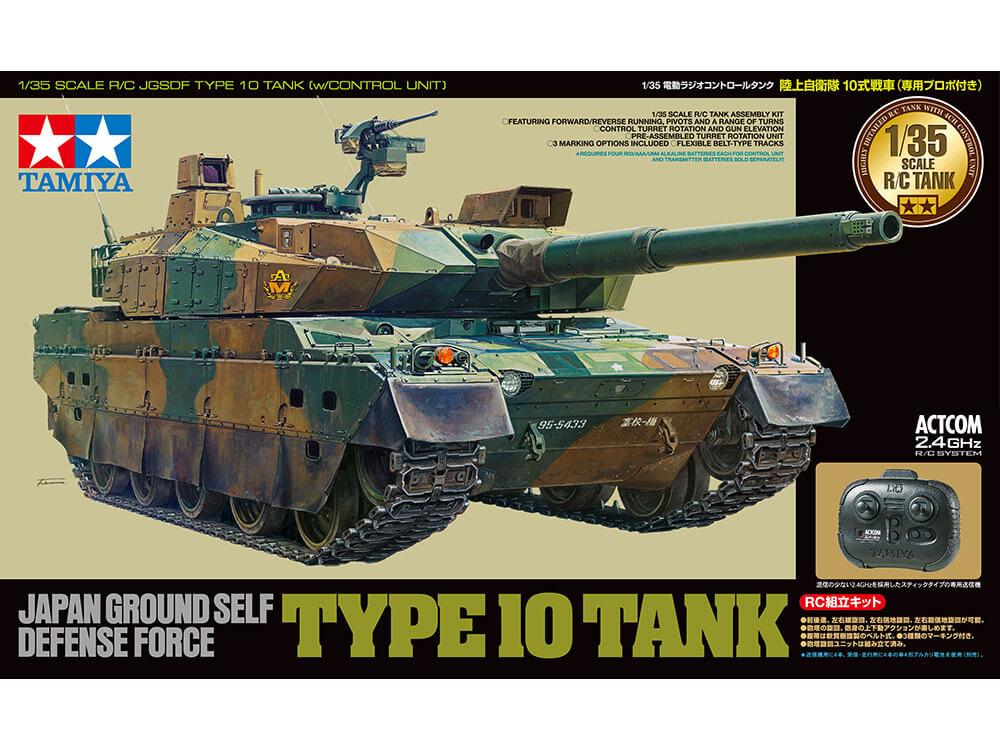 1/35RC 陸上自衛隊 10式戦車 (専用プロポ付き)