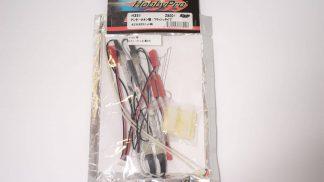 【中古販売】 Hobby Pro アンダーネオン管 フラッシュライト