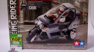 【中古販売】 T3-01 ダンシングライダー ベアリングセット 開封済み 未組立
