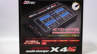 ハイテック Multi charger X4 AC plus