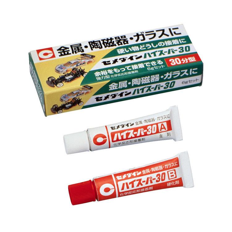 ハイスーパー30 80gセット(エポキシ接着剤) 4901761100588