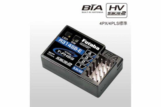 フタバ R314SB-E 2.4GHz T-FHSS 4ch 028328