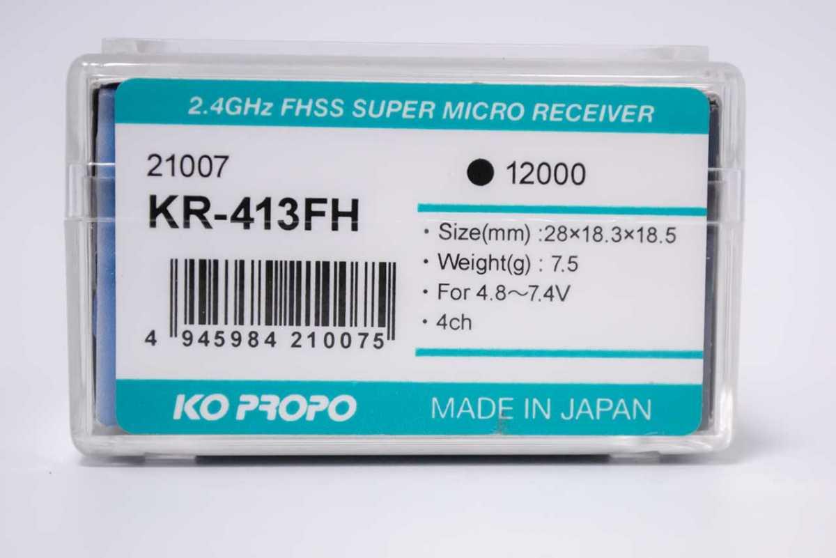 【中古販売】 KO KR-413 FH 受信機