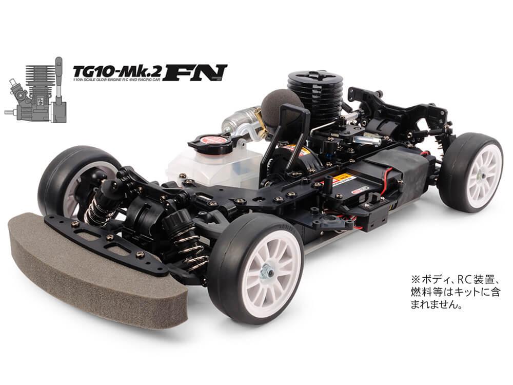 1/10RCE TG10-Mk.2 FN シャーシキット 44053