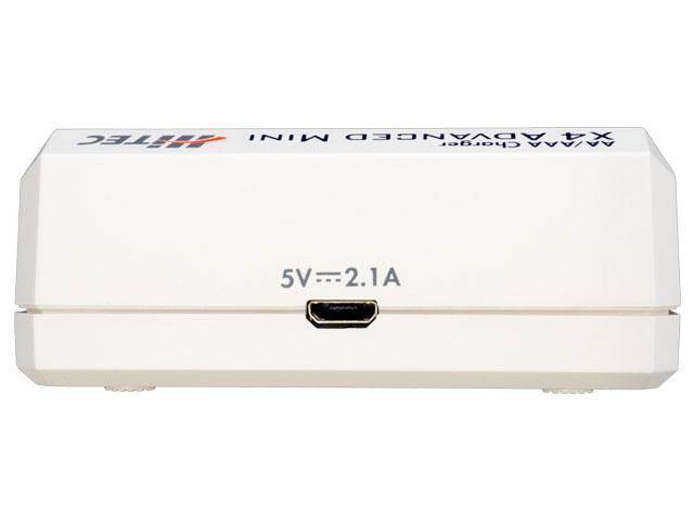 ハイテック AA/AAA Charger X4 Advanced Mini[ AA/AAA チャージャー X4 アドバンス ミニ ]ホワイト 44292