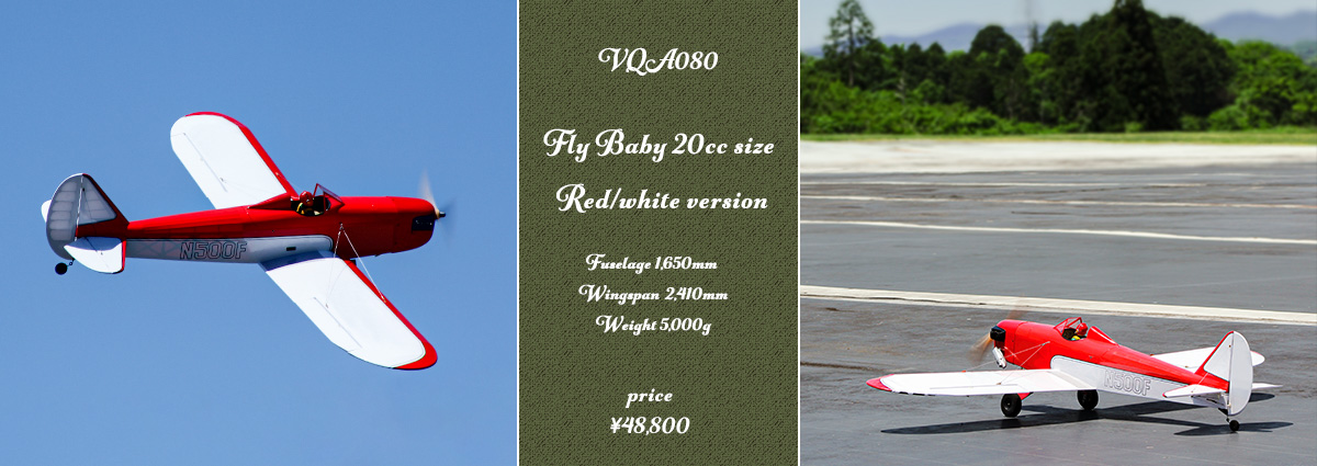 fly-baby-20-cc-size-red-white-version/