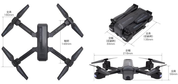 G-FORCE 2.4GHz 4ch Quadcopter SKYHIGH GB030