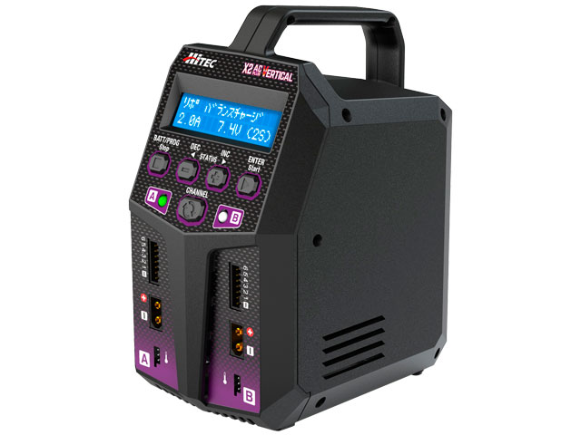 ハイテック multi charger X2 AC Plus Vertical[ マルチチャージャー X2 ACプラス バーティカル ] 44298