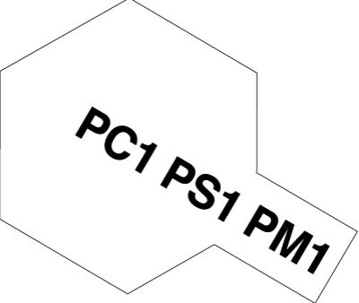タミヤ PS-1 ホワイト 86001