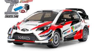 タミヤ 1/10RC XB トヨタ ガズー レーシング WRT/ヤリス WRC(TT-02シャーシ) 57903