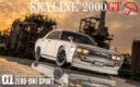 ABC Hobby 1/10電動ツーリングカー ゼロワンスポーツ 「ヨンメリスカイライン」付きキット  シャーシ組立済み 40700
