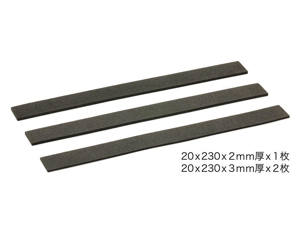 タミヤ ボディ用スポンジテープセット(20x230x2mm 1本、20x230x3mm 2本)  42331