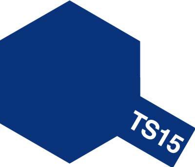 タミヤ TS-15 ブルー  85015