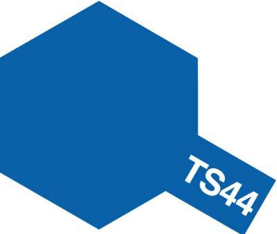 タミヤ TS-44 ブリリアントブルー  85044