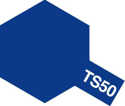 タミヤ TS-50 マイカブルー  85050