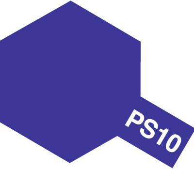 タミヤ PS-10 パープル 86010