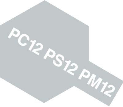 タミヤ PS-12 シルバー 86012