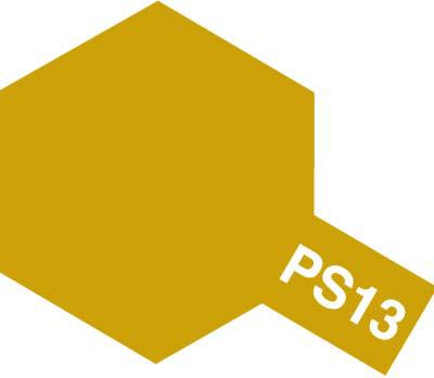 タミヤ PS-13 ゴールド 86013