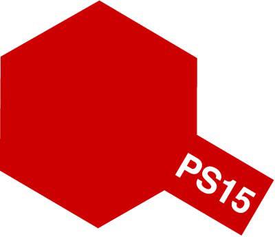 タミヤ PS-15 メタリックレッド 86015
