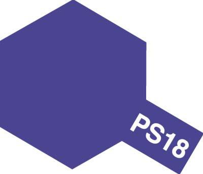 タミヤ PS-18 メタリックパープル 86018