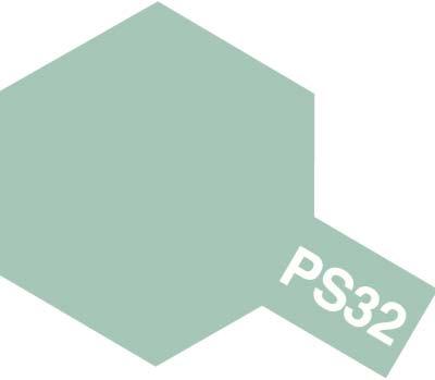 タミヤ PS-32 コルサグレイ 86032