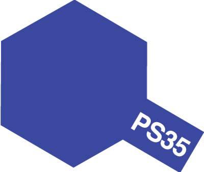 タミヤ PS-35 ブルーバイオレット 86035