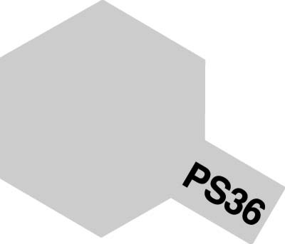タミヤ PS-36 フロストシルバー 86036