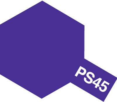 タミヤ PS-45 フロストパープル 86045