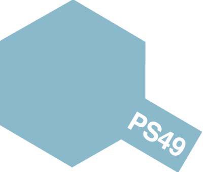 タミヤ PS-49 スカイブルーアルマイト 86049