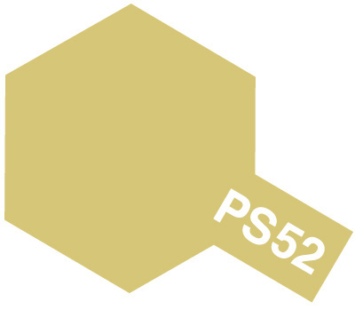 タミヤ PS-52 シャンパンゴールドアルマイト 86052