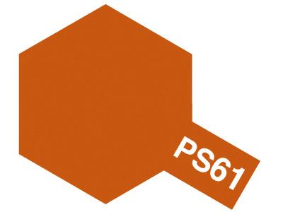 タミヤ PS-61 メタリックオレンジ 86061
