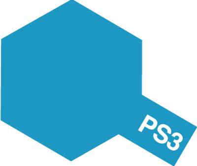 タミヤ PS-3 ライトブルー  86003