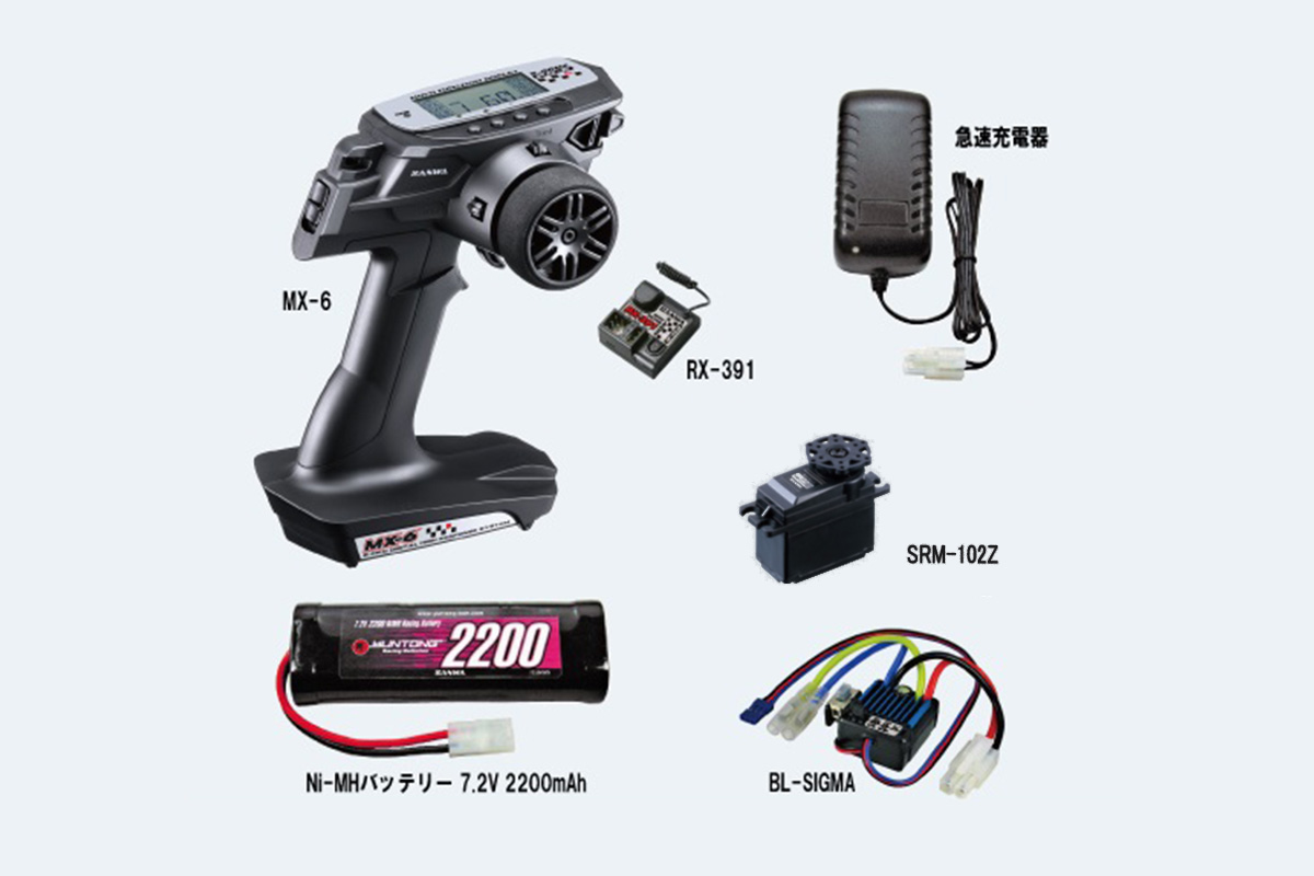 サンワ MX-6 <BL-SIGMA/SRM-102Z> EP スタートセット 101A27626A