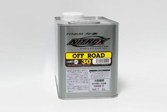 O.S.ENGINE OFF ROAD30(2L) [自動車用グロー燃料] 79732230