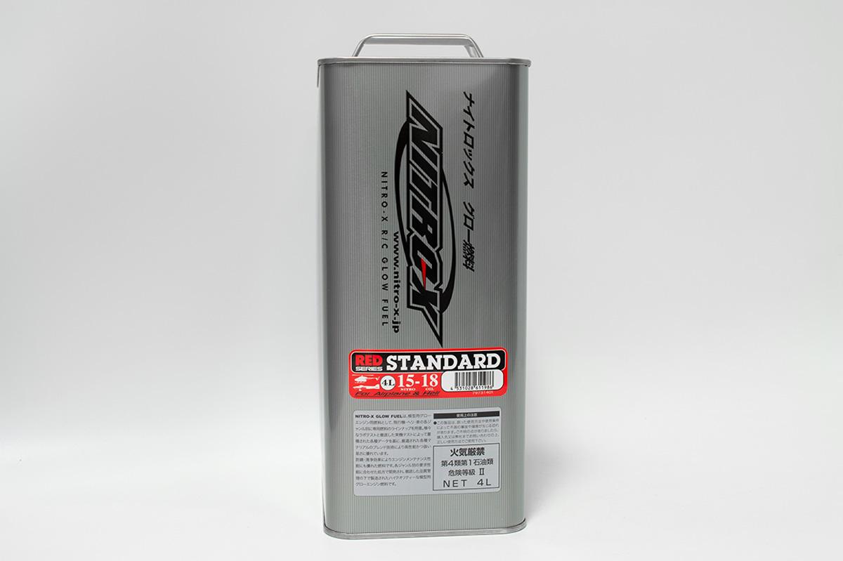 O.S.ENGINE STANDARD RED (4L) 15-18 [空物用グロー燃料] 79731401