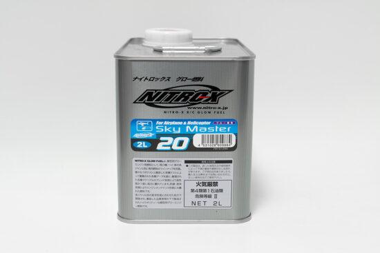 O.S.ENGINE SKY MASTER20 (2L) [空物用グロー燃料] 79731290